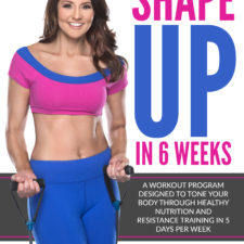 New Glute Training Plan Available!